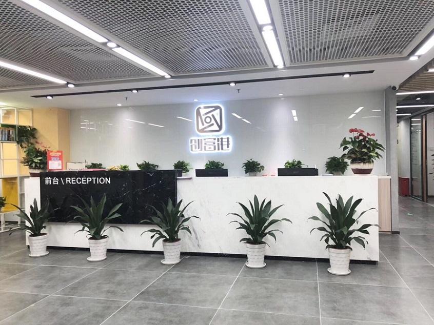 东方商务大厦(7楼)服务式办公室