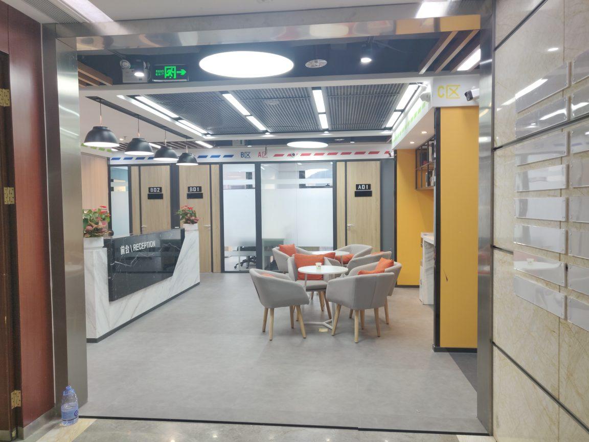 富基帕克大厦(5楼)服务式办公室