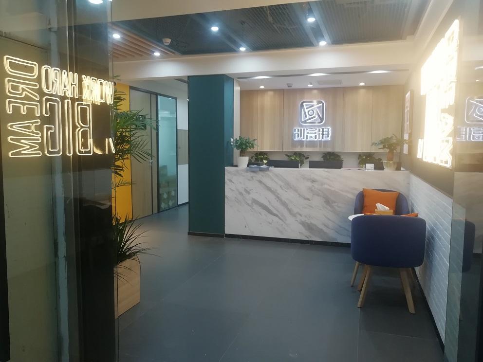 天吉大厦(CD座2D1)服务式办公室