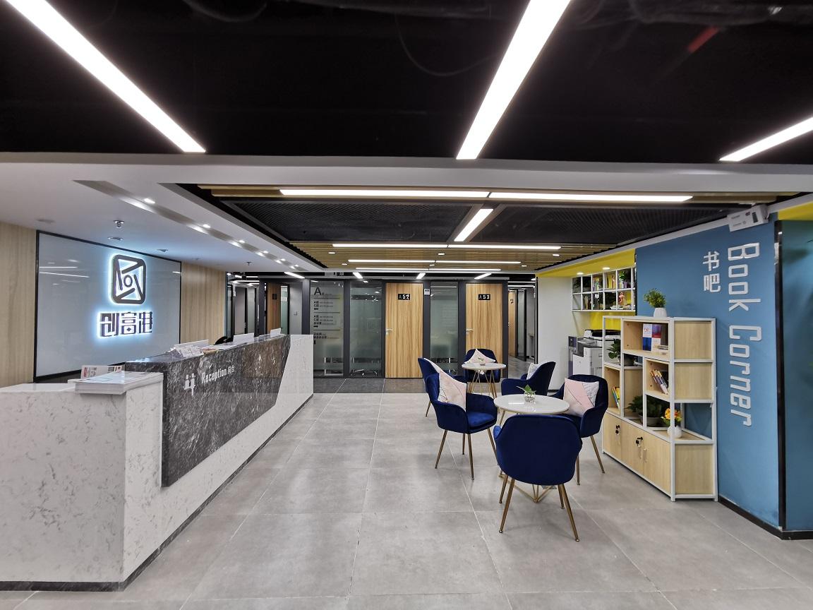 环球广场(5楼)服务式办公室