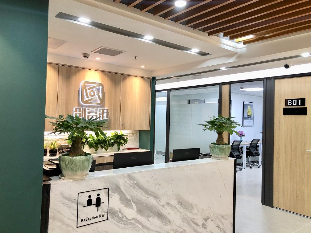 创新科技广场二期东座(405)服务式办公室