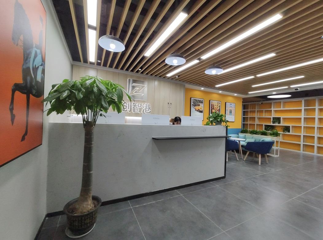 豪门阁(3楼)服务式办公室