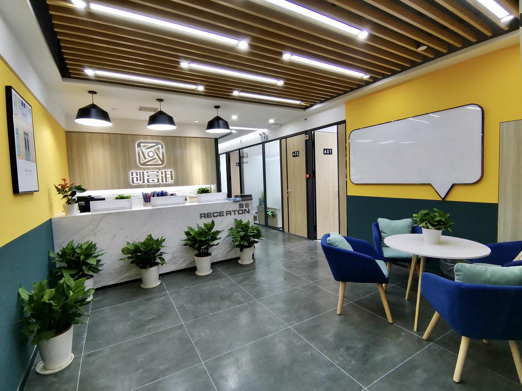 宜居缘物业(4楼)服务式办公室