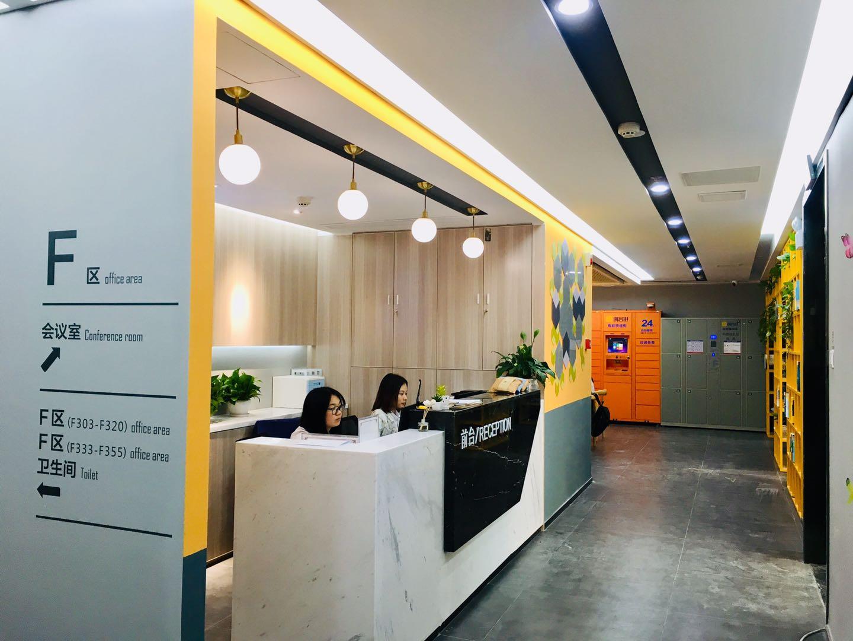 新城广场大厦(3层)服务式办公室