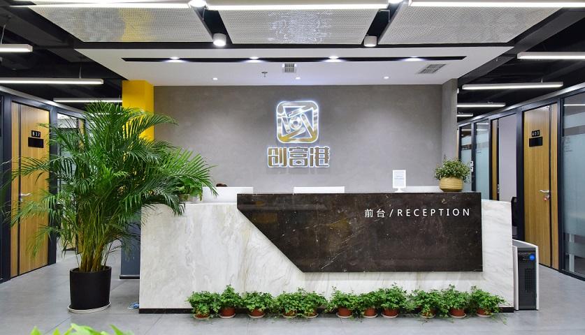 新希望国际B座(18楼)服务式办公室