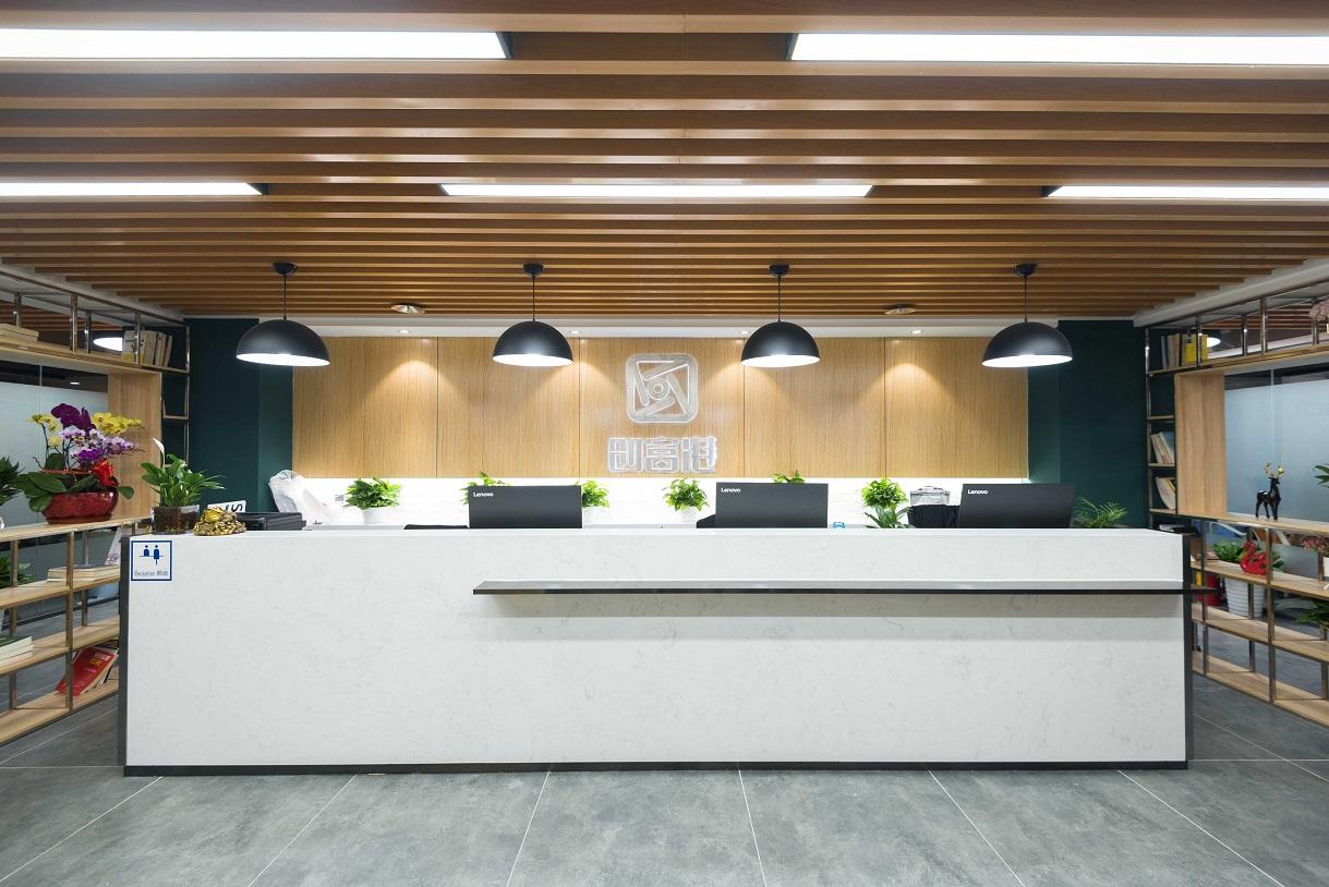 龙辉大厦(12层)服务式办公室