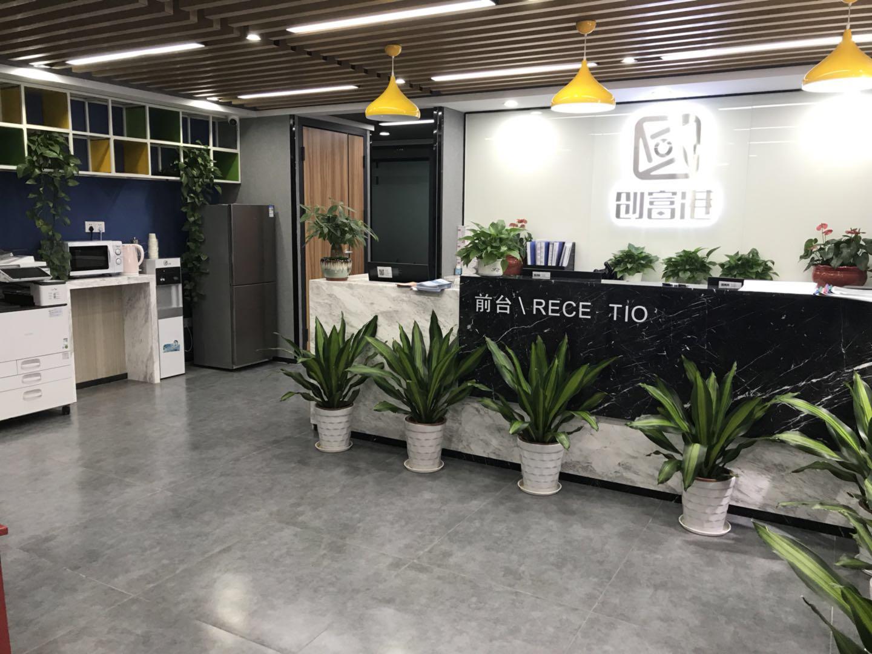 创新科技广场二期西座(10楼)服务式办公室