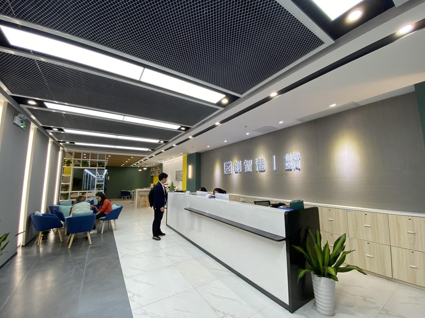 华丽苑(1、2楼)服务式办公室