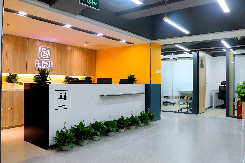 广银大厦(18楼)服务式办公室