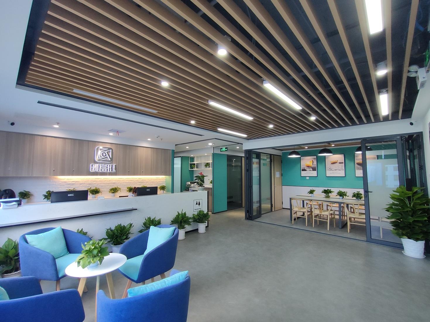 兴华大厦B座(9楼)服务式办公室