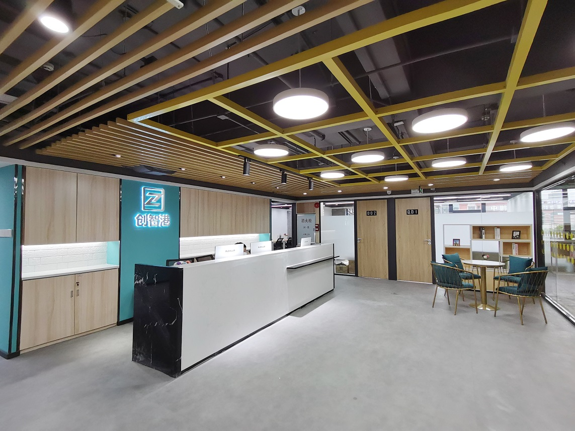 棠利大厦(2楼)服务式办公室