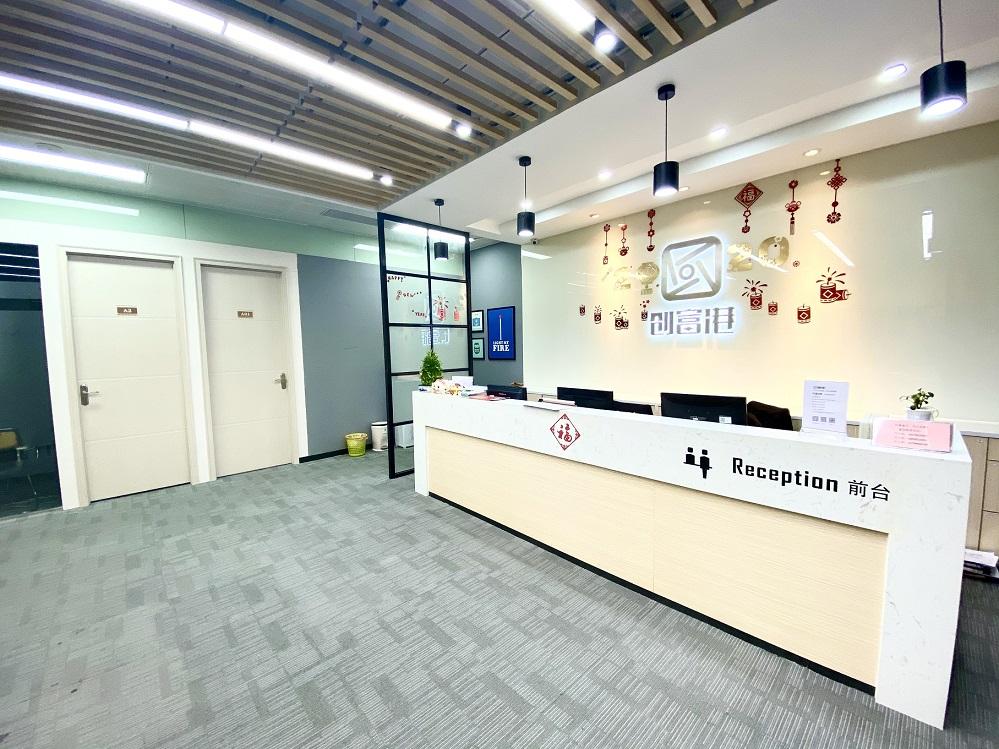 广州银行大厦(6楼)服务式办公室