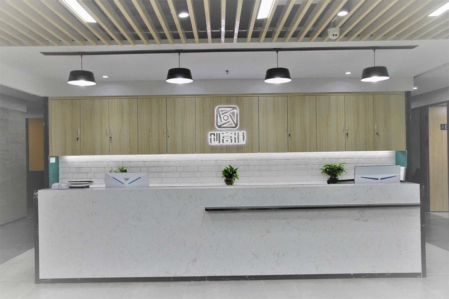 依云置地广场(7楼)服务式办公室